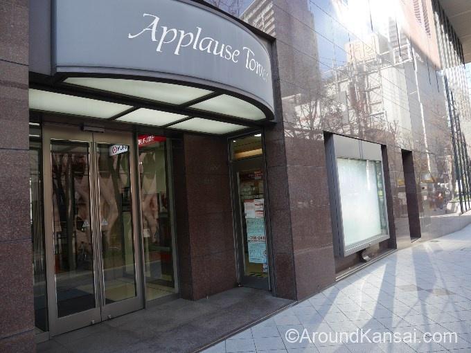 アプローズタワーの入口に三菱UFJ銀行ATMがあります