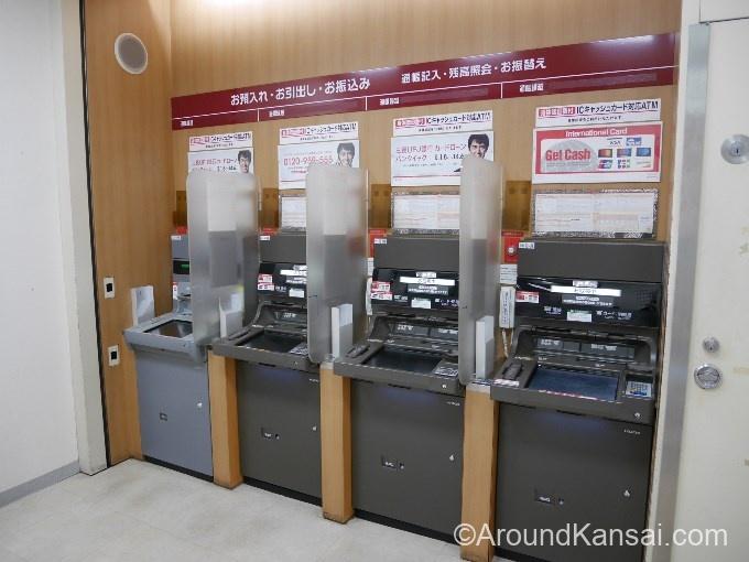 三菱UFJ銀行 阪急茶屋町ビルATMコーナー