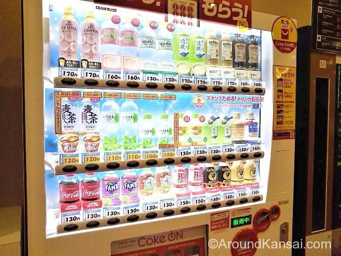 梅田芸術劇場の自販機はこんな感じです