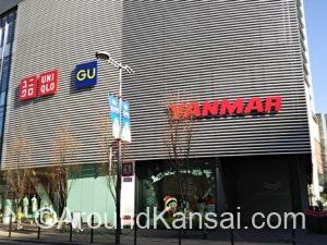 ヤンマー本社ビルにはユニクロ、GUも入っています
