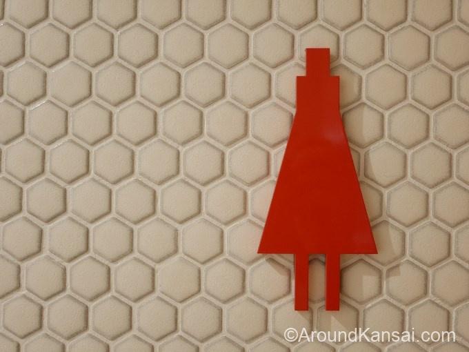 トイレにあるハニカムモチーフ