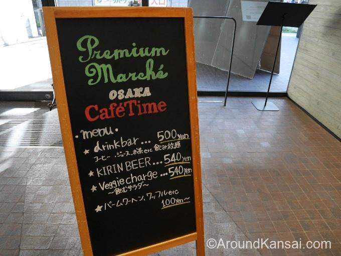 プレミアムマルシェ大阪はカフェタイムもあります
